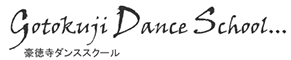 豪徳寺ダンススクール